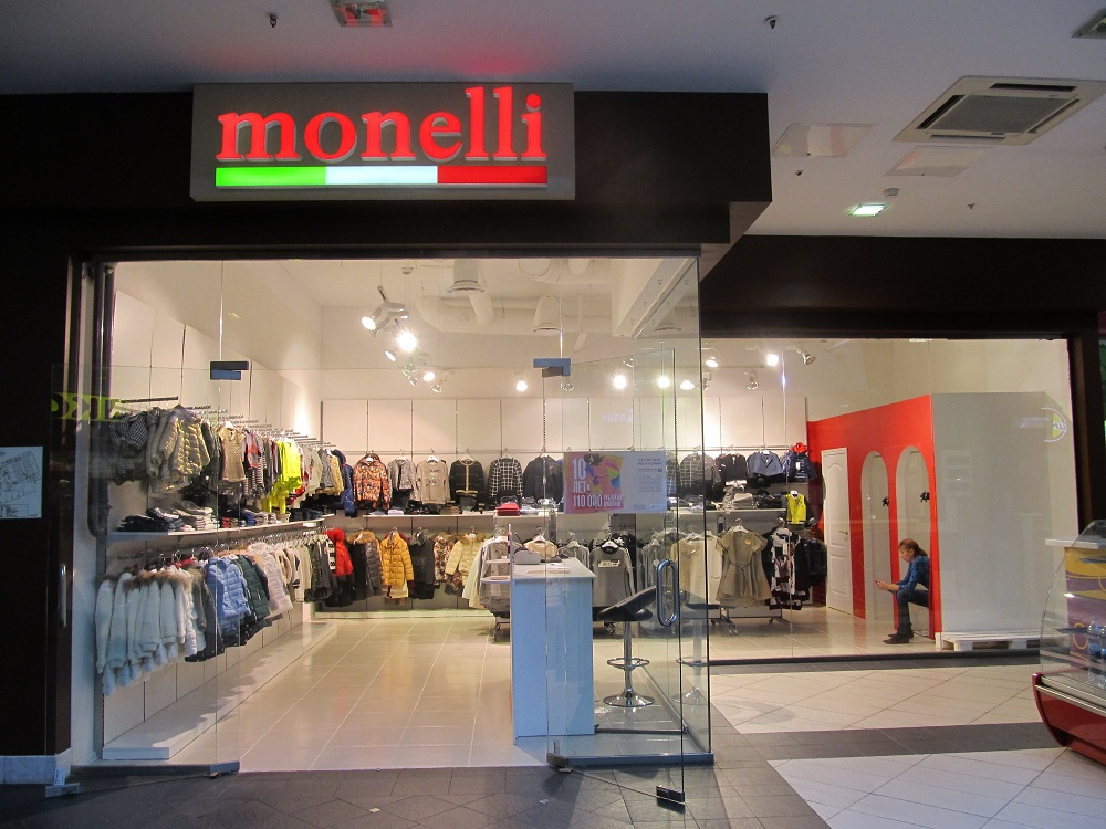a326a7160c71 Магазин детской итальянской одежды «Monelli»